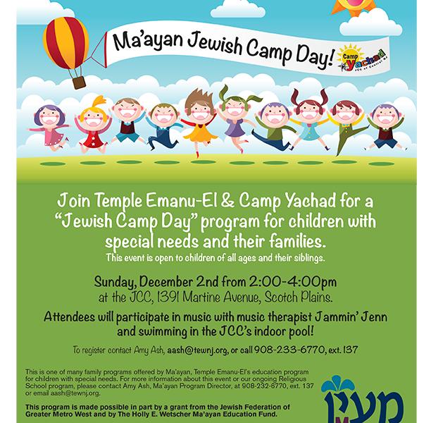 maayan-camp