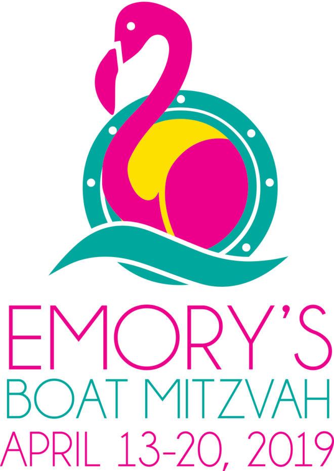 Emory-boatl ogo
